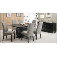 Coaster Furniture Stanton