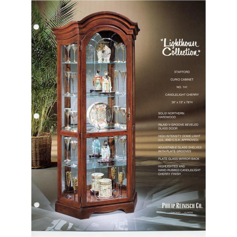 741 Philip Reinisch Company Lighthouse Accent Curio