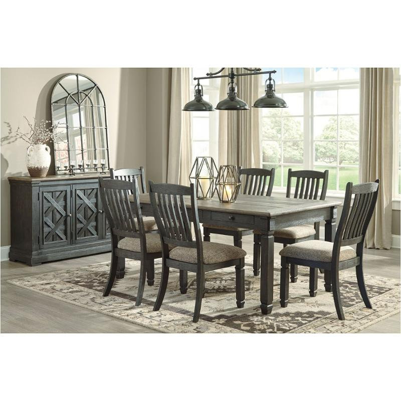 D736 25 Ashley Furniture Tyler Creek Dining Room