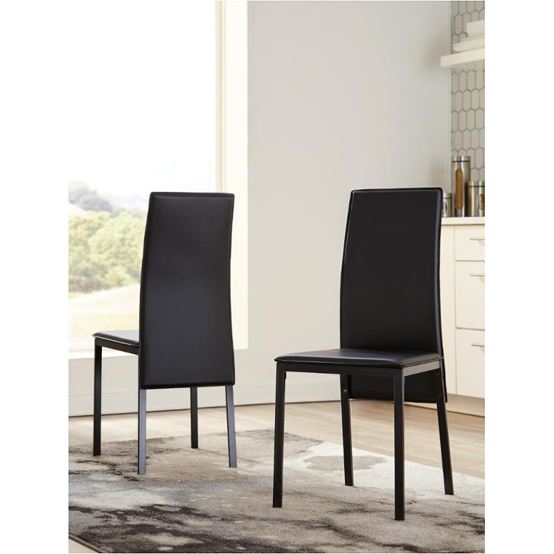 D170 01 Ashley Furniture Sariden Dining Room Side Chair