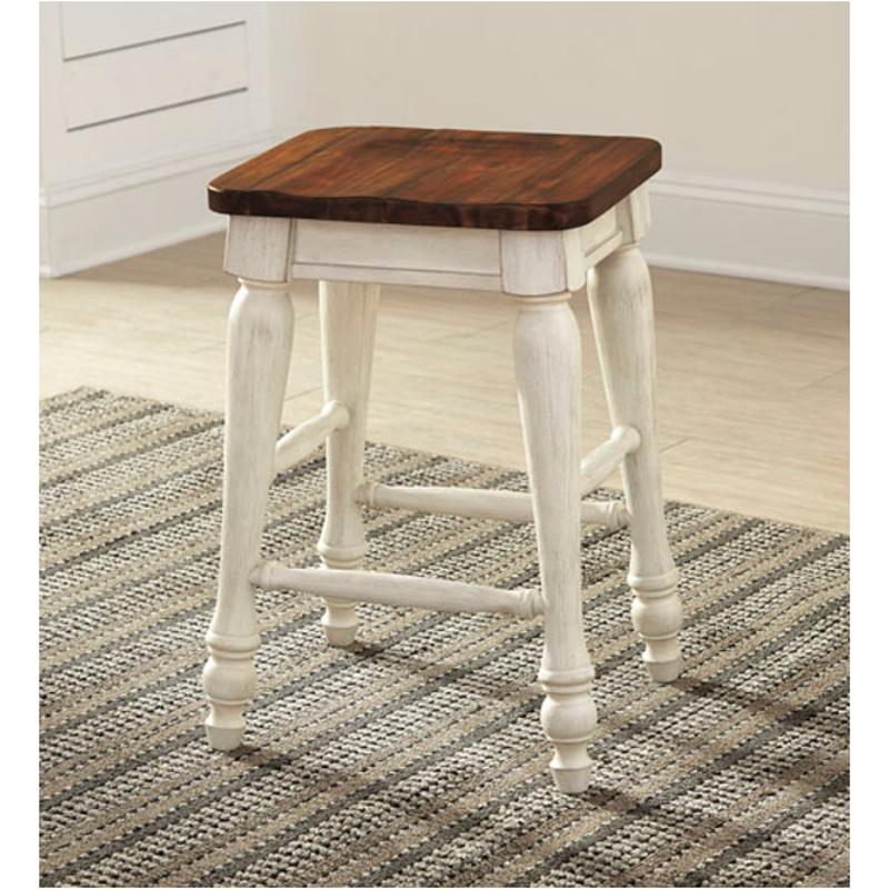 D712 124 Ashley Furniture Marsilona Dining Room Stool