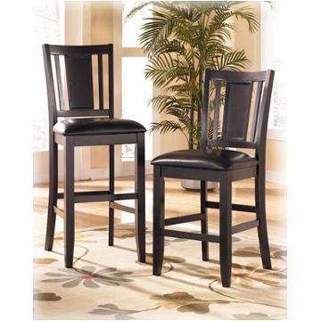 D Ashley Furniture Carlyle Inch Wood Bar Stool